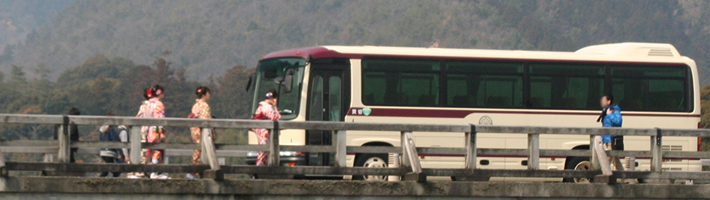 貸切・観光バス