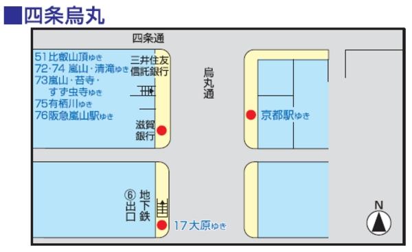 375 bus timetable brisbane pdf