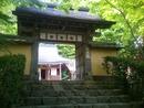 京都大原寂光院
